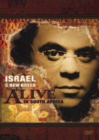 israel-new-breed-alive-dvd